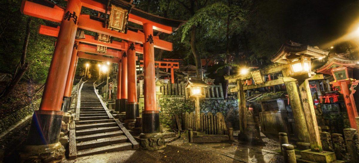 Travel Experience – Straordinario Giappone