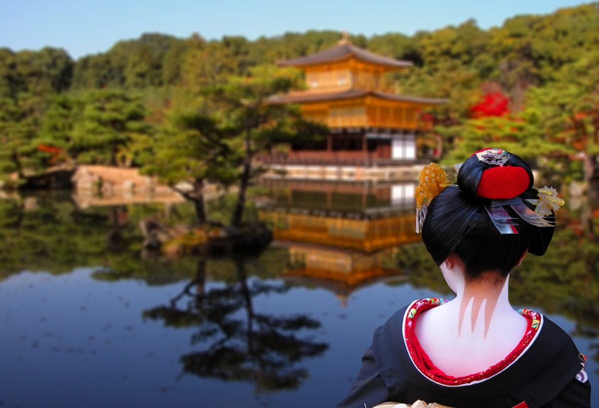 Travel Experience – Essential Japan