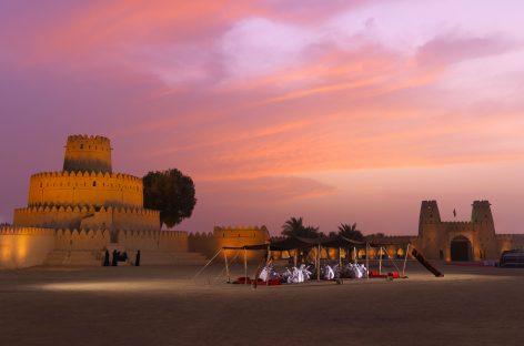 Discover Abu Dhabi: Alla scoperta del Al Jahili Fort
